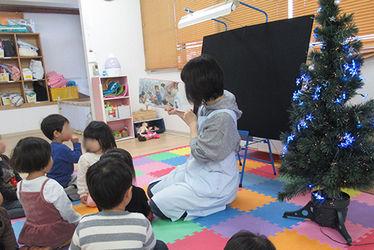 保育室baboo(愛知県名古屋市天白区)