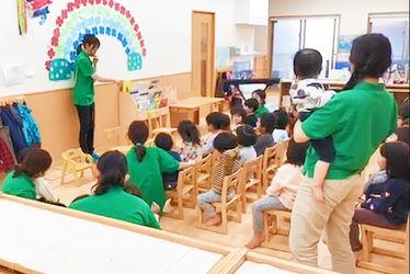 クラ・ゼミ保育園吉野町(神奈川県横浜市南区)