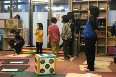 児童発達支援放課後等デイサービスたいよう(北海道札幌市西区)