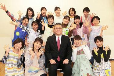 西野桜幼稚園(北海道札幌市西区)