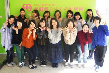 西野第2桜幼稚園(北海道札幌市西区)