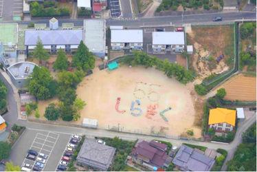 しらぎく幼稚園(福岡県福津市)