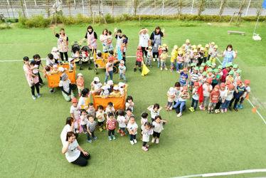 すえひろ保育園(千葉県千葉市中央区)