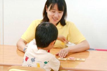 こころとことばの教室こっこ西葛西校(東京都江戸川区)