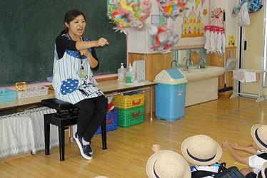 能満幼稚園(千葉県市原市)