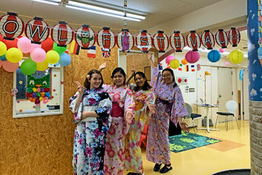 アウルインターナショナルスクール日本橋校(東京都中央区)
