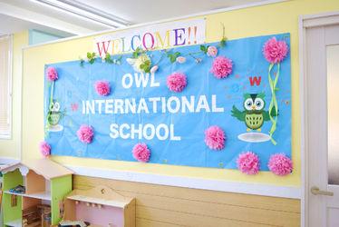 アウルインターナショナルスクール月島校(東京都中央区)