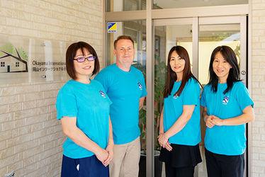 OKAYAMA INTERNATIONAL SCHOOL of English(岡山県岡山市北区)