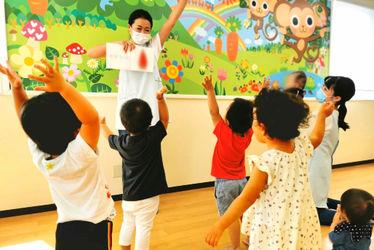 AiAi kidsみどりの園(茨城県つくば市)