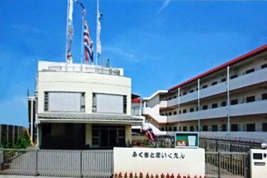 福里保育園(兵庫県明石市)