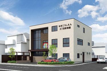 浜甲子園2丁目保育園(仮称)(兵庫県西宮市)