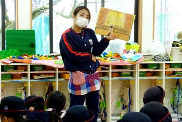 第一若草幼稚園(東京都足立区)