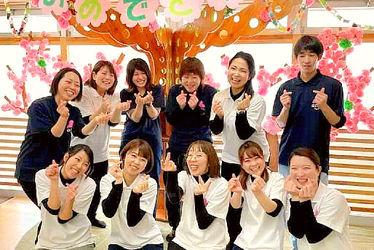 あった中央(児童発達支援)(北海道札幌市中央区)