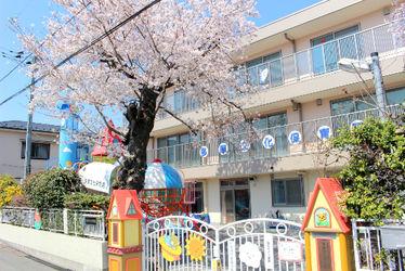 多摩文化保育園(東京都八王子市)