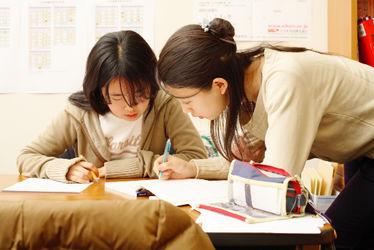 オレンジスクール東戸塚第3教室(神奈川県横浜市戸塚区)