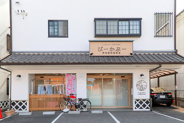 ぴーかぶー有松駅前保育室(愛知県名古屋市緑区)