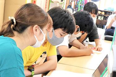 テラコヤキッズ川崎教室(神奈川県川崎市川崎区)