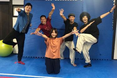 Uooh!運動療育ラボ新井薬師スタジオ(東京都中野区)