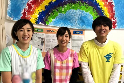 社会福祉法人神奈川県社会福祉事業団