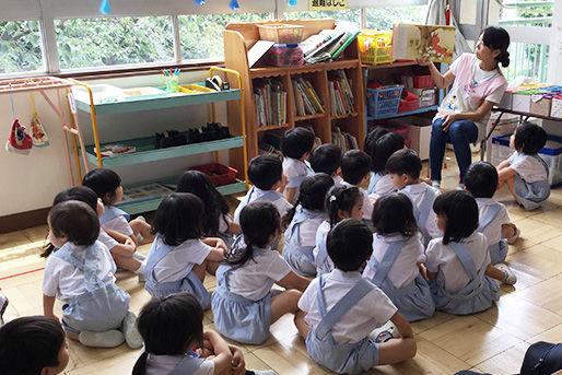 学校法人青葉学園