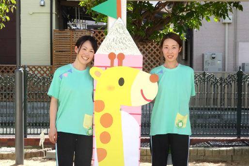 社会福祉法人神戸愛育会