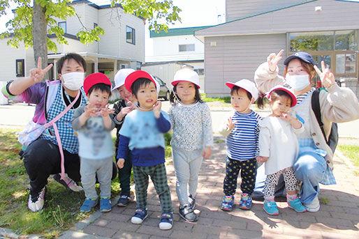 学校法人松田学園