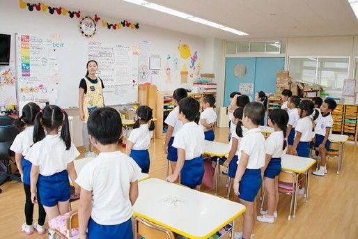学校法人穂徳学園