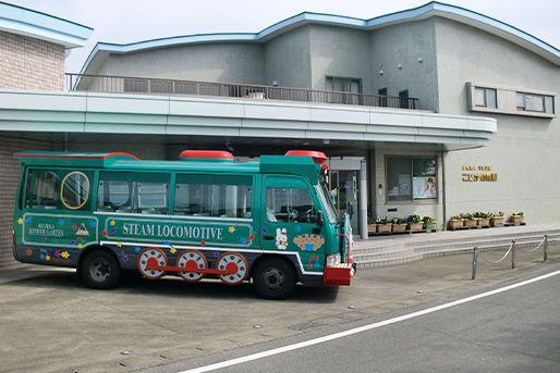 学校法人平島学園