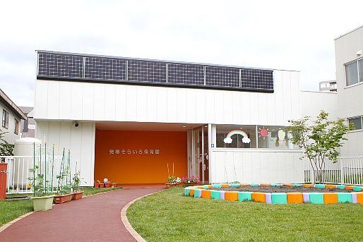 発寒そらいろ保育園(北海道札幌市西区)