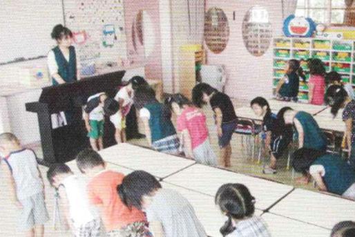 茨戸メリー幼稚園(北海道札幌市北区)