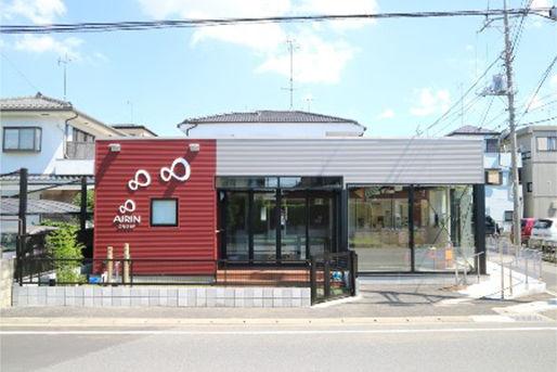 あいりんのおうち(埼玉県越谷市)