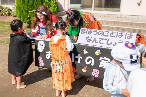 柏さくら幼稚園(千葉県柏市)