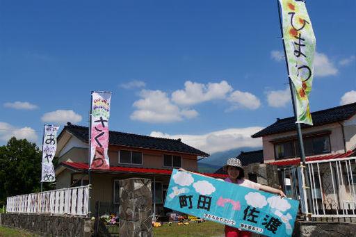 町田こばと幼稚園(東京都町田市)