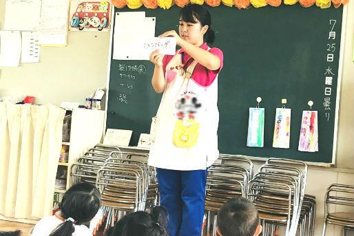 大和富士幼稚園・やまとふじこども園(東京都東大和市)