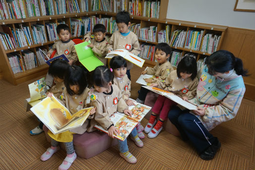 若葉第三幼稚園(岐阜県岐阜市)