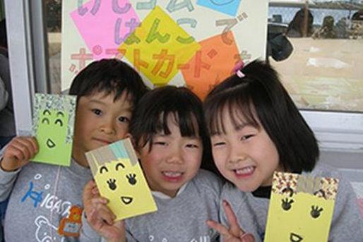 ひがしの幼稚園(愛知県春日井市)