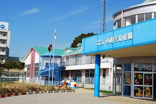 西明寺幼稚園(愛知県豊川市)
