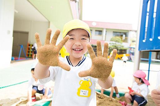 砂川幼稚園(京都府京都市伏見区)