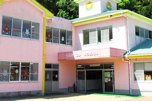 くるみ西幼稚園(長崎県長崎市)