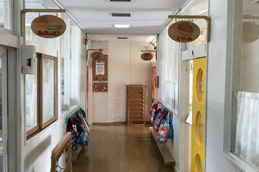 つくし認定こども園(北海道函館市)