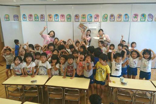 五十川保育園(福岡県福岡市博多区)