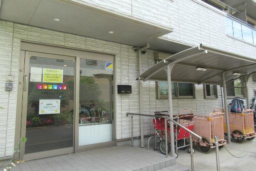 ニチイキッズ武蔵野やはた保育園(東京都武蔵野市)