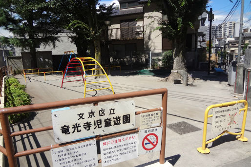 ニチイキッズ本駒込駅前保育園(東京都文京区)