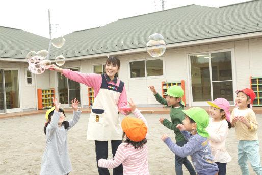ニチイキッズ東光台保育園(茨城県つくば市)