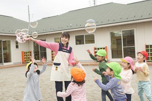 ニチイキッズ天王みなみ保育園(秋田県潟上市)