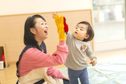 ニチイキッズ与野駅前保育園(埼玉県さいたま市浦和区)