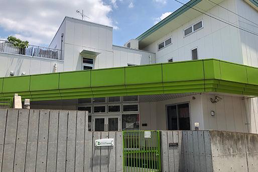 茶々すずや保育園(埼玉県さいたま市中央区)