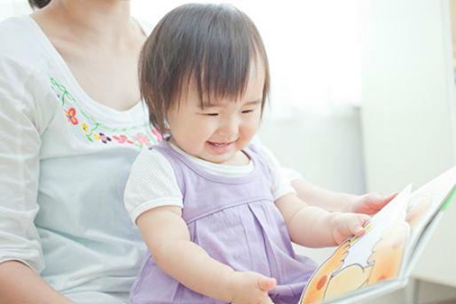 ひまわり乳児保育園(埼玉県さいたま市浦和区)