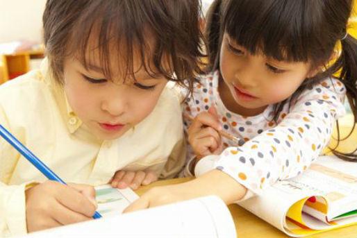 放課後児童クラブ キッズスクール8(埼玉県さいたま市南区)