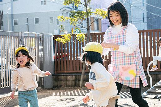 東浦和たいよう保育園(埼玉県さいたま市緑区)
